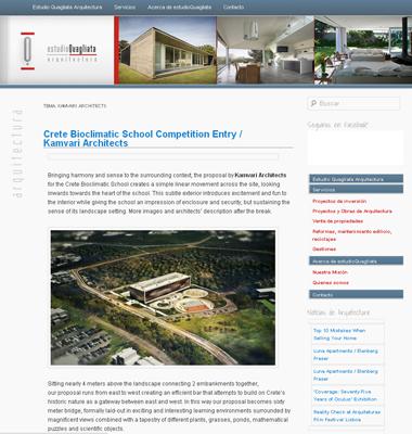 Arquitectura: Crete Bioclimatic School