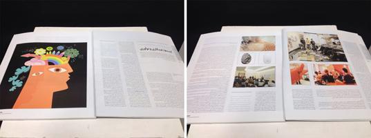 Hamshahry Memary magazine