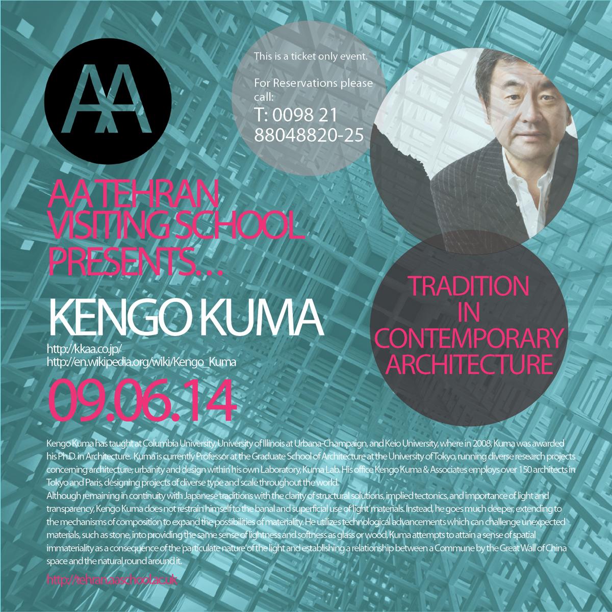 AA Tehran VS – Kengo Kuma – Lecture Series