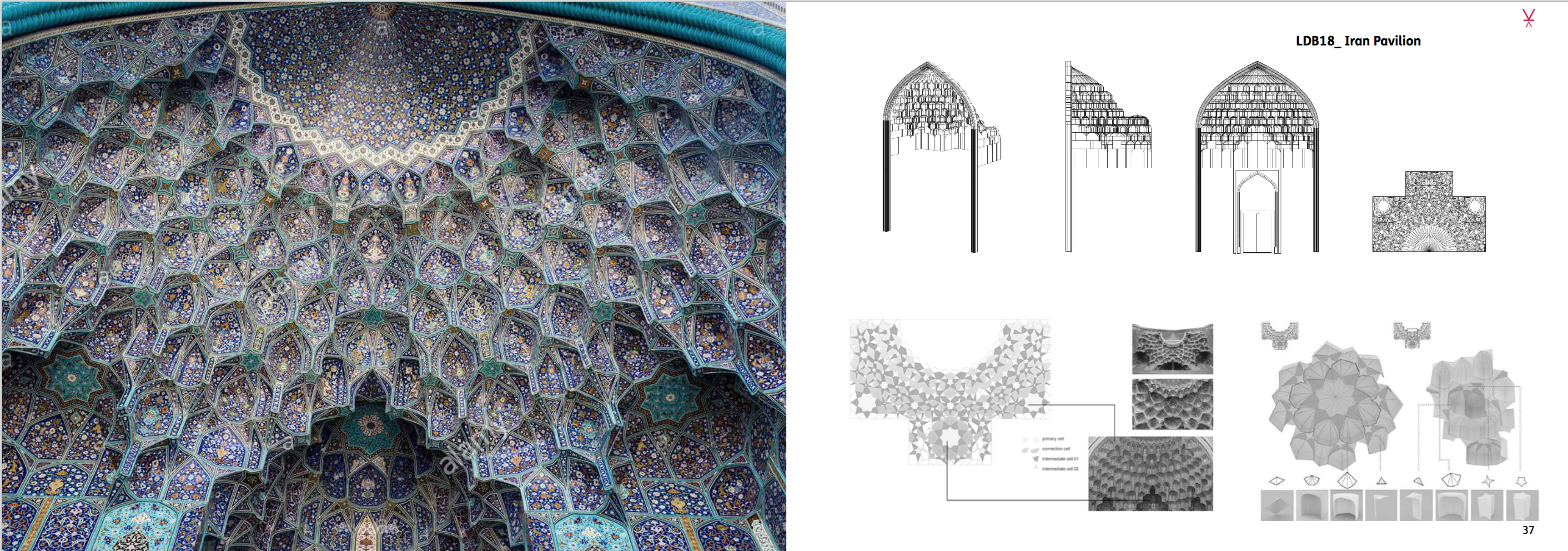 Kamvari Architects- Iran Pavilion- London Desing Biennale-Mosque